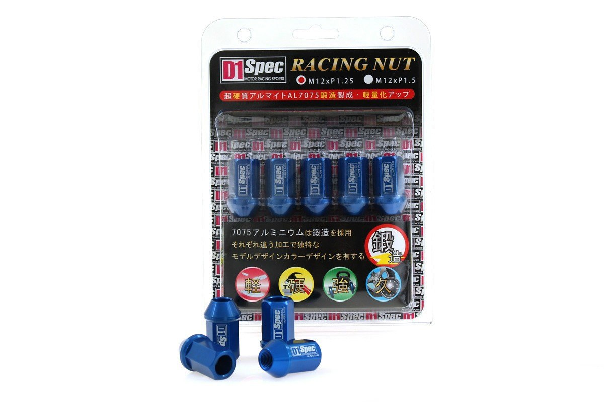 Kute nakrętki D1Spec Alu 12x1.25 blue - GRUBYGARAGE - Sklep Tuningowy